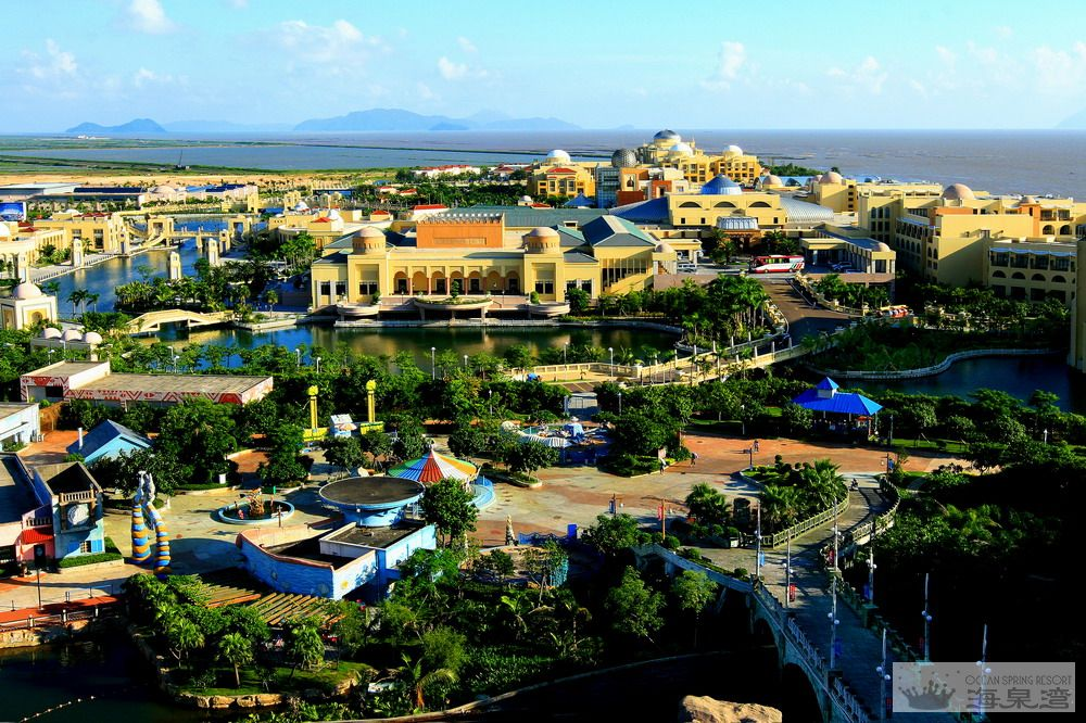 珠海港中旅海泉湾有限公司